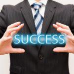 成功へのアドバイス